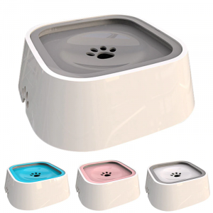 1.5L Pet Dog and Cat Bowls Floating Not Wetting Mouth No Spill Drinking Water